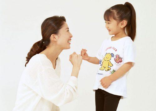 Tạo nền tảng giáo dục vững chãi cho con khi bắt đầu lớn